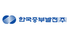한국중부발전(주)