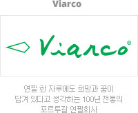 VIARCO :: 연필 한 자루에도 희망과 꿈이 담겨 있다고 생각하는 100년 전통의 포르투갈 연필회사