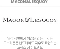MACON&LESQUOY :: 일상 생활에서 영감을 얻은 수많은 오브제들을 핸드메이드 자수로 표현하는 프랑스 자수 브랜드
