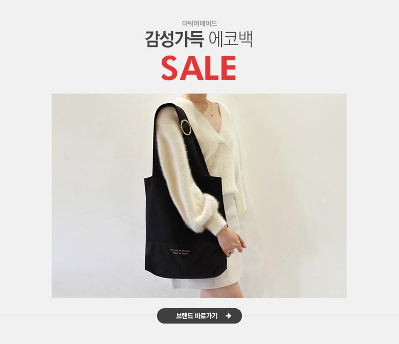 감성가득 에코백 아틱머메이드 SALE