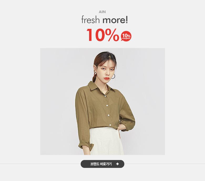 fresh more ! 에이인