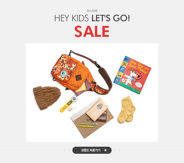 HEY KIDS LET'S GO! 무스터백 sale