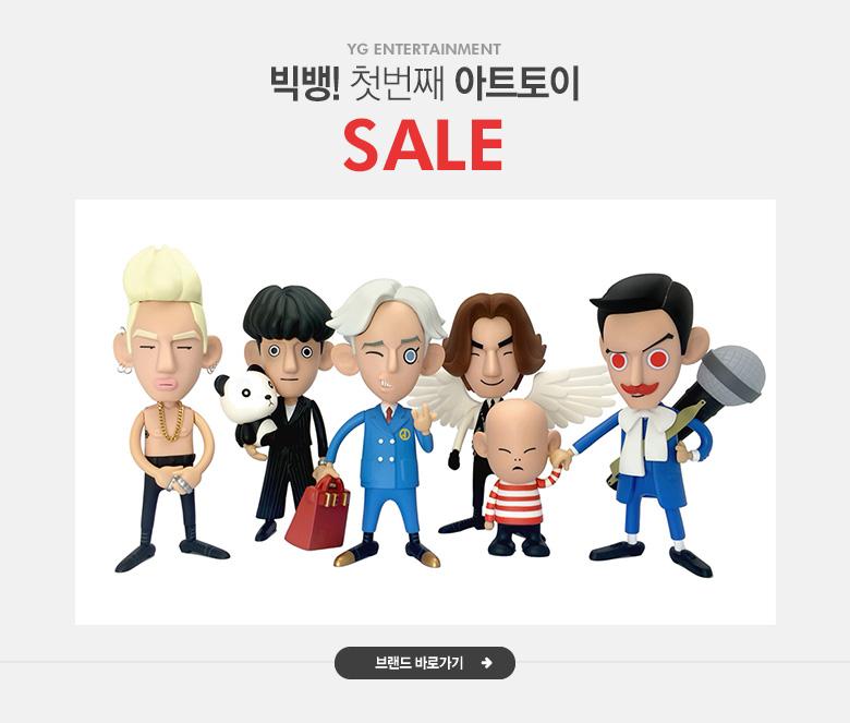빅뱅! 첫번째 아트토이, YG Entertainment