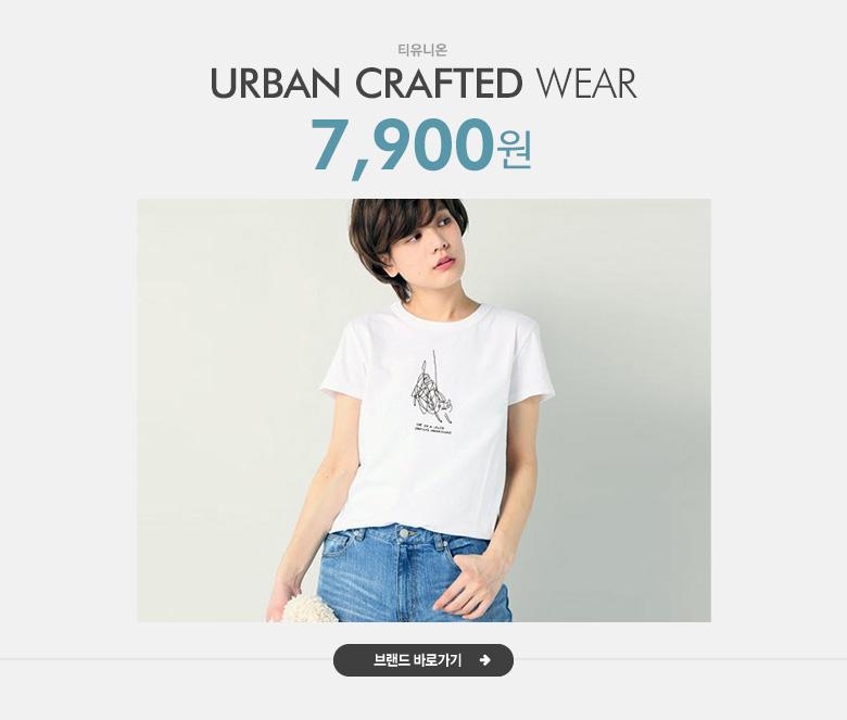 URBAN CRAFTED WEAR 티유니온 7,900원