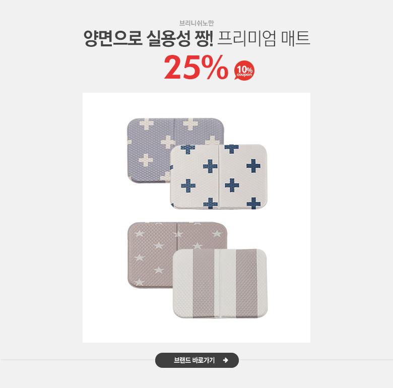 브리티쉬노만, 전상품 25% SALE+10%쿠폰