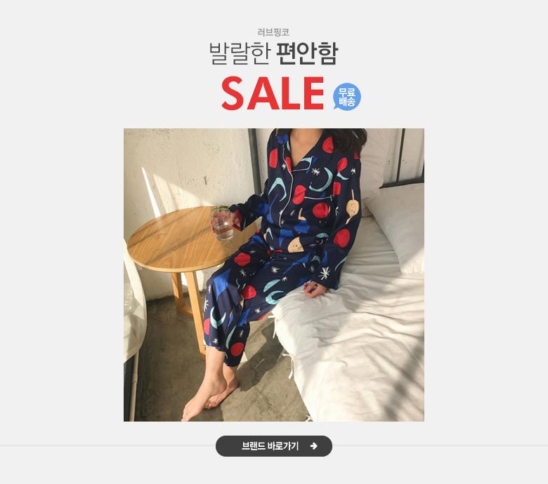 발랄한 편안함 러브핑코 무료배송 SALE