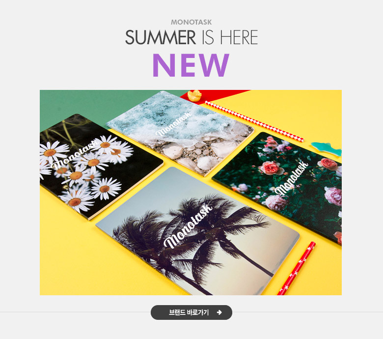 SUMMER IS HERE, 모노태스크 NEW