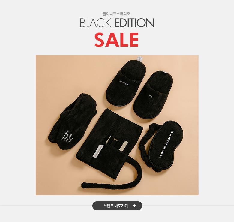 black edition. 쿨이너프스튜디오 SALE