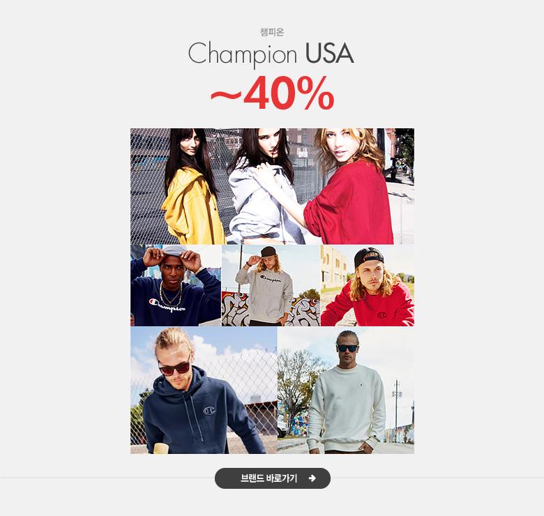 Champion USA 챔피온 ~30%