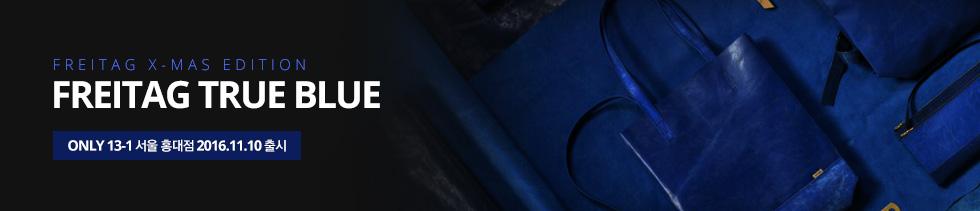 FREITAG X-MAS EDITION FREITAG TRUE BLUE ONLY 13-1 서울 홍대점 2016.11.10 출시
