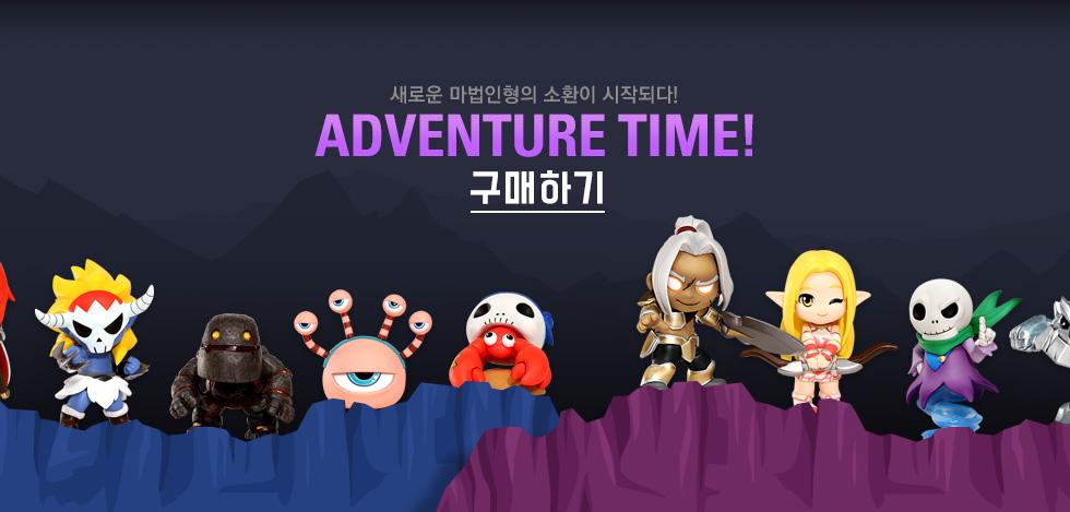 새로운 마법인형의 소환이 사작되다! ADVENTURE TIME!