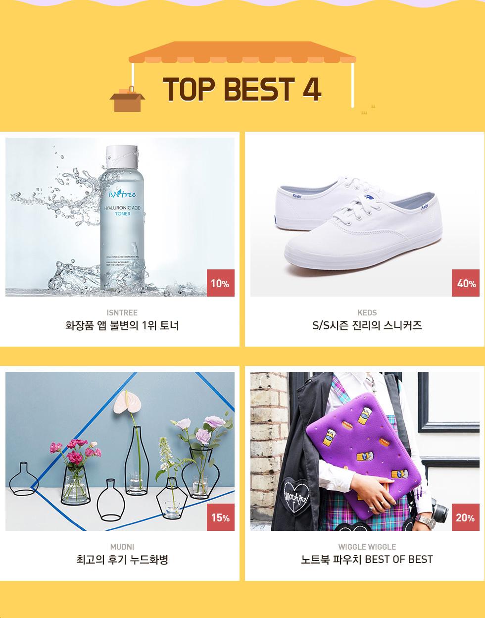 TOP BEST 4