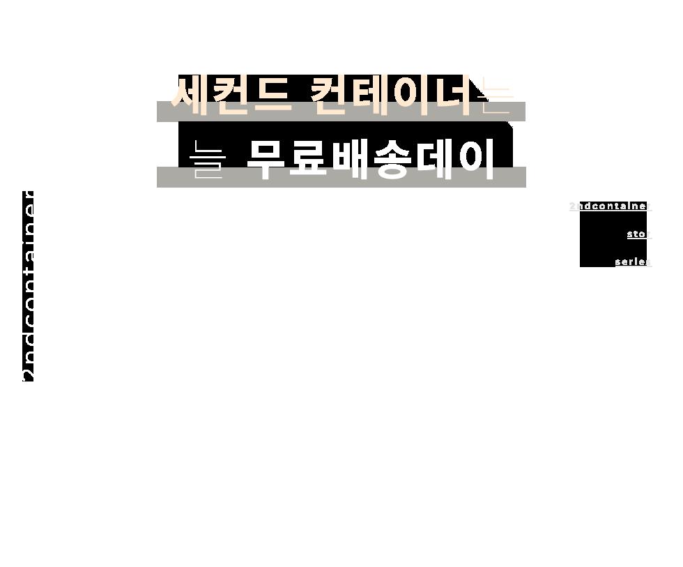타이틀 내용 입력