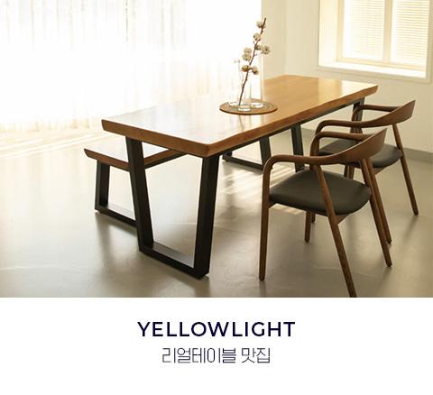 Yellowlight