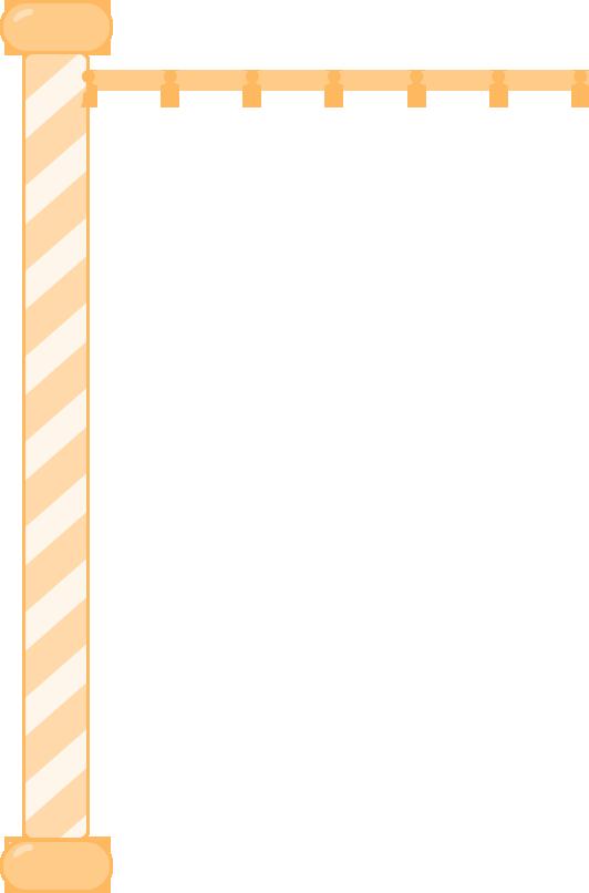 오른쪽기둥