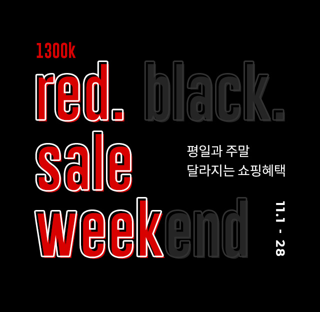 RED SALE WEEK