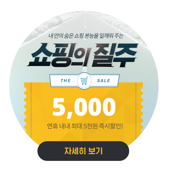 1300K 이벤트