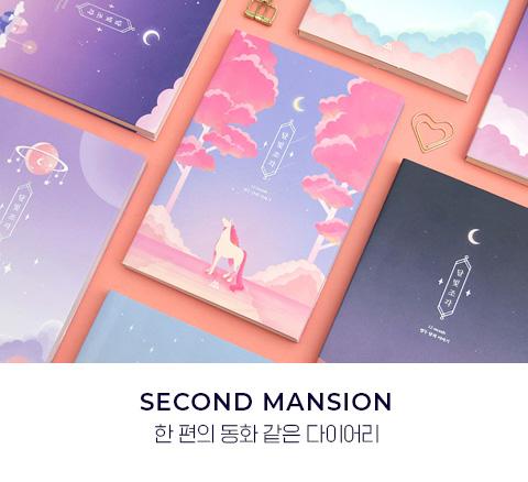 SECOND MANSION