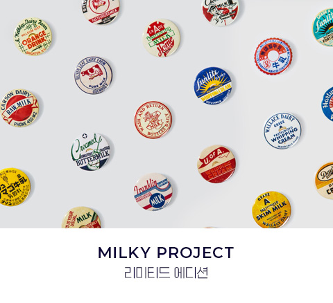 Milky Project