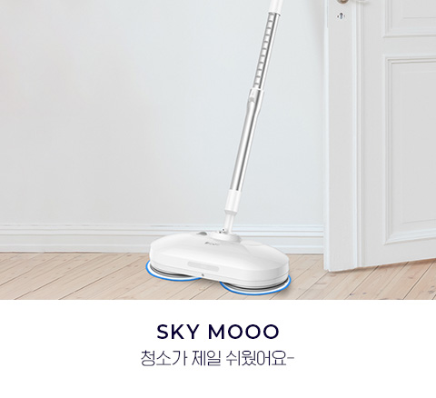 SKY MOOO