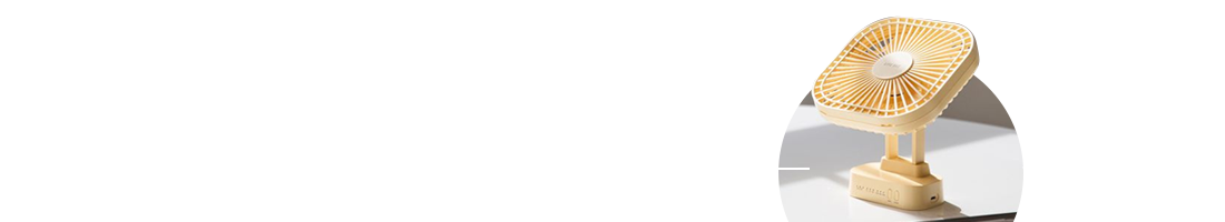 디지털 위크 5.3Mon. - 5.9Sun. / 라이프썸 충전식 탁상선품기 130원 / 구매하러 가기