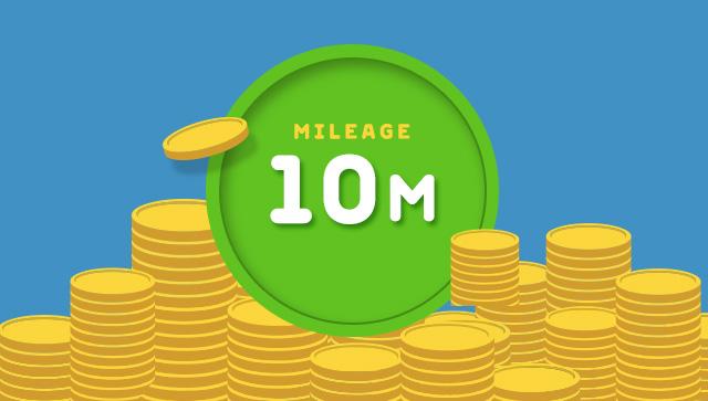MILEAGE 10M