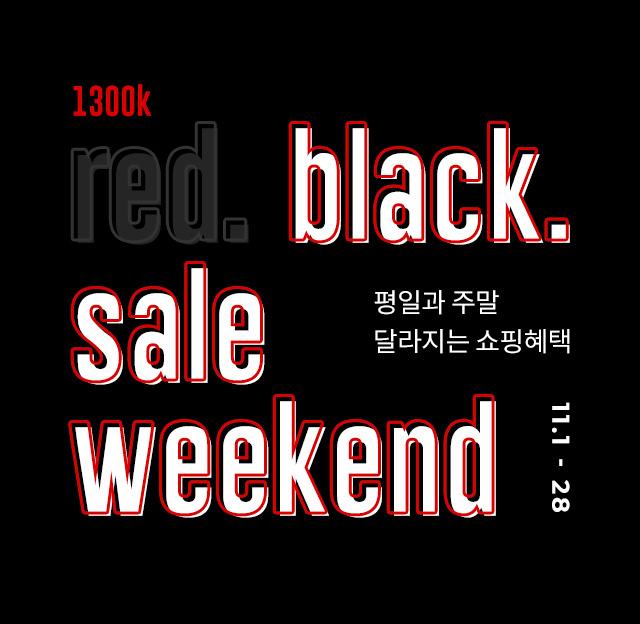 BLACK SALE WEEKEND