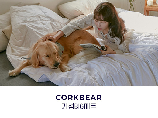 Corkbear