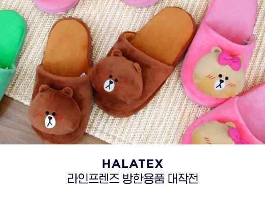 HALATEX