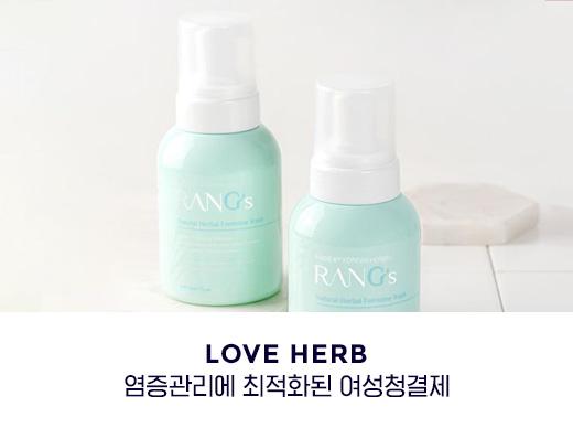Love Herb
