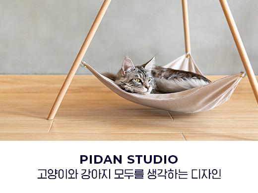 PIDAN STUDIO