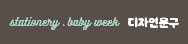 week1 디지털