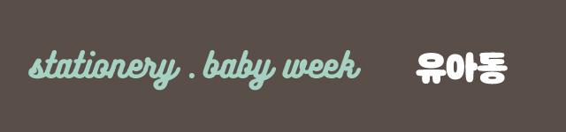 week1 여행