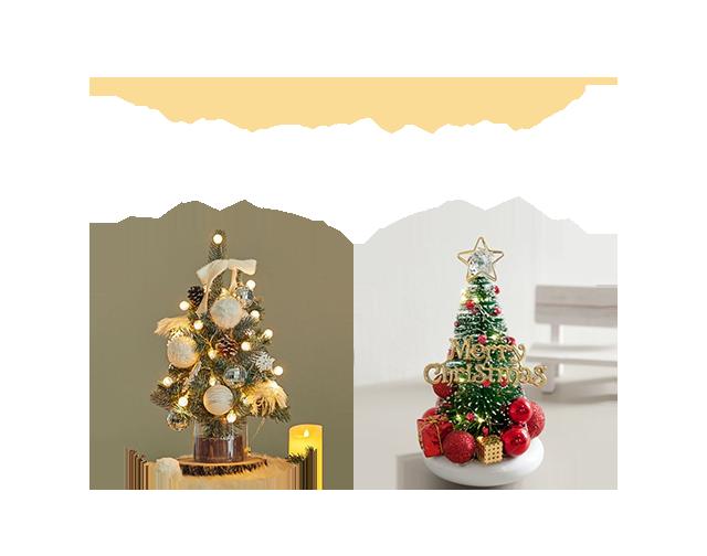 크리스마스 선물 대전 / 메리 크리스마-켓