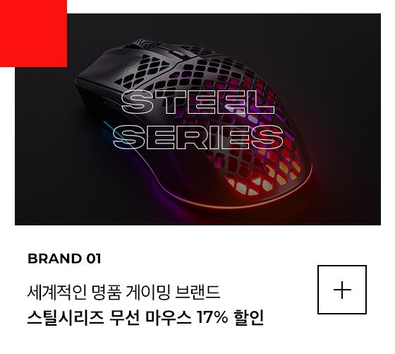 BRAND01 / 다이어트 스트레스 NO, 굽네닭 / ~24% + 무료배송 + 금액대별 사은품
