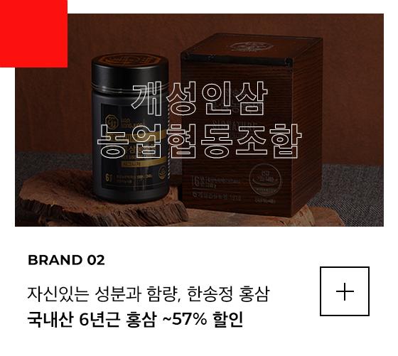 BRAND02 / 유아 자동차 대표 브랜드, 대호토이즈 / ~50% SALE+ 무료배송