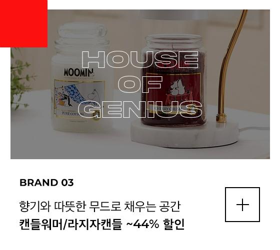 BRAND03 / 베네통의 감성을 담은 플레이 매트 / ~5% SALE + 무료배송
