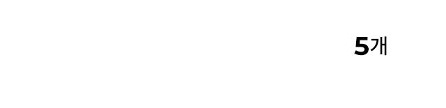 1.27 ~ 1.28 / 굽네치킨 굽네 갈비천왕 + 콜라1.25L / 총 5개 / 130원