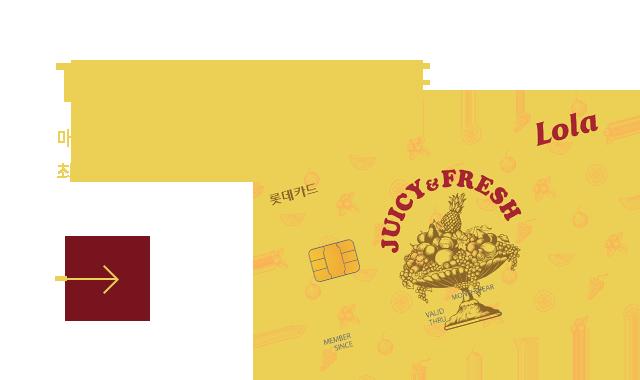KB국민카드 즉시 할인 5% / 5만원 이상 구매시 최대 5천원 / 자세히 보기