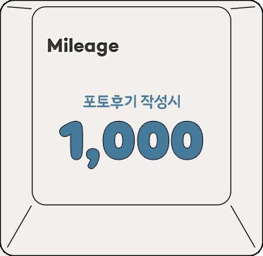 mileage / 포토후기 작성시 1,000