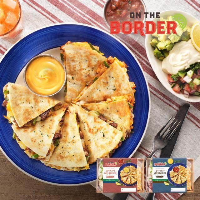 집에서 즐기는 멕시칸 요리